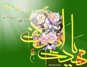 kâim el-mehdi (af)
