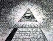 دجال شیطان تک چشم