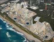 japon: un mur de 18m pour une centrale