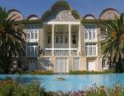 eram garden, shiraz, fars province, iran