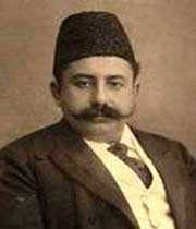 حاج محمدحسین مهدوی امین الضرب