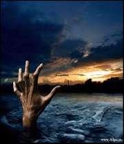 دست شنا آب