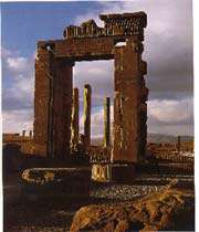 iran tarih ve kültürü