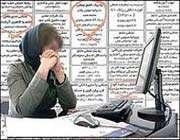 منشی-استخدام-