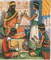 эламская цивилизация