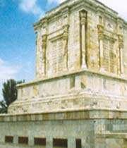 tombeau de ferdowsi, tus, xxe s.
