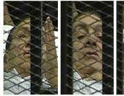 moubarak en cours