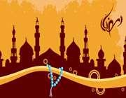 رمضان تسبیح روزه