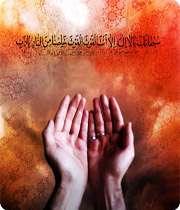 دعا جوشن کبیر رمضان