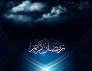 رمضان به سبک کرمان
