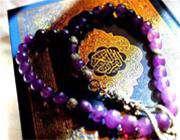 اعجاز رنگها در قرآن