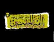 رفق و مداراي علي عليه السلام