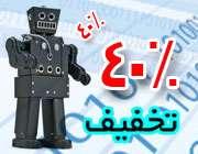 تخفیف ویژه ثبت نام در دوره های روباتیک