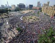 thousands gather at cairo's liberation square on september 9, 2011