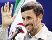 دولت-اقتصاد -احمدی نژاد