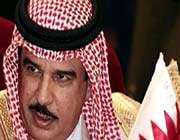bahreyn kralından işkence itirafı
