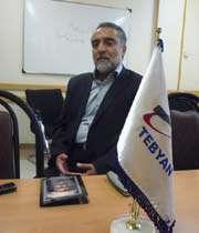 dr. rajabi davani