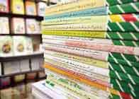 قیمت کتاب های درسی راهنمایی  و متوسطه