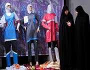 مد-حجاب-لباس ورزشکاران