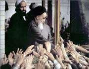 rahmetli imam humeyni ve islam inkılabı