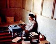 کتابهای امام خمینی(ره)