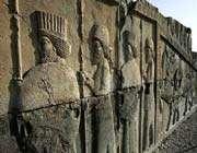 islam öncesi iran tarihi