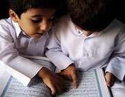 çocukları terbiye etmek