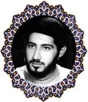 شهید مسعود آزمون نیا