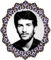 شهید مسعود منوری