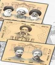 конституционная революция в иране