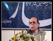 دکتر میرجلالالدین کزازی