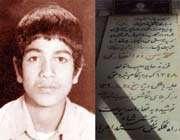 شهید محمدحسین ذوالفقاری