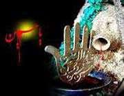 شعری زیبا تقدیم به ماه منیر بنی هاشم حضرت عباس -س-