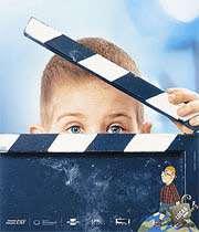 بیست و پنجمین جشنواره بینالمللی فیلمهای کودکان و نوجوانان