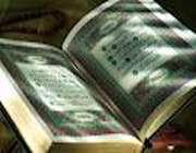 اهتمام ورزی به علم قرآئت