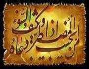 امن یجیب