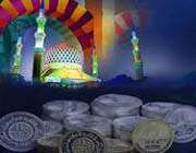 اقتصاد اسلامی-بانکداری اسلامی
