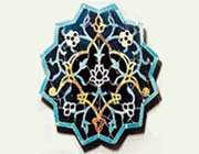 هنر اسلامی