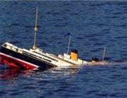 کشتی کوشا، شرکت نفت، غرق کشتی، استعفا،وزارت نفت،خلیج فارس