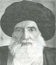 seyyid ebul hasan isfahani (ra)
