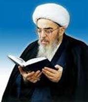 аятулла шейх мухаммад фазиль ленкарани