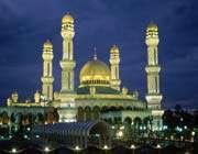islam usulü şehir güzelleştirme