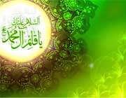 صفات حضرت حجت(عج) در کلام امام رضا(ع)