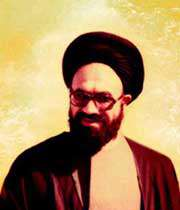 قائد شہید علامہ عارف حسین الحسینی