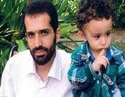 شهيد احمدي روشن