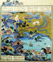 نگارگري ايران اسلامي