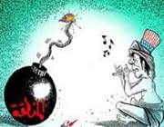 попытка врагов посеять семена раздора в ираке