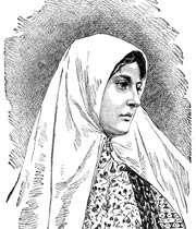 persian-women
