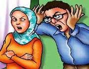 внутрисемейные конфликты и рост разводов в обществе