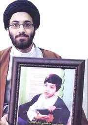 محمد حسین طباطبایی